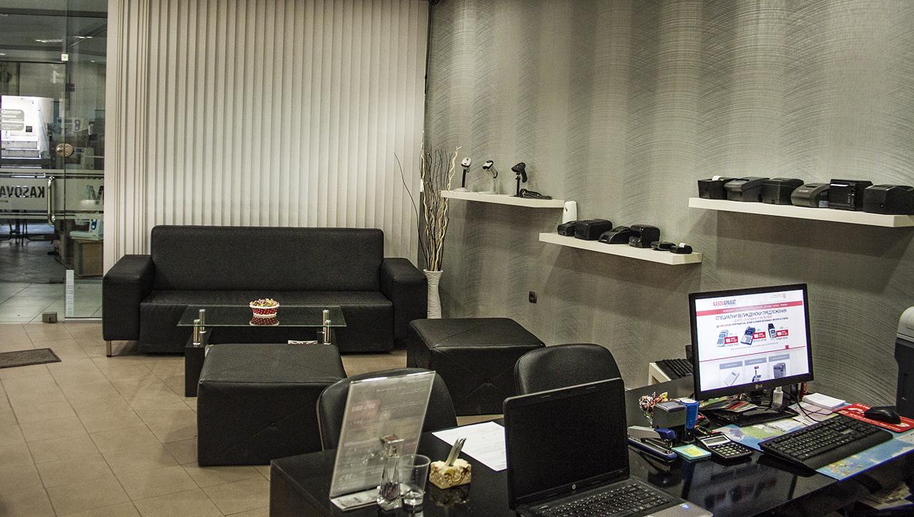 офис на Касов апарат, Младост 1, касови апарати, електронни везни, системи за магазини и заведения